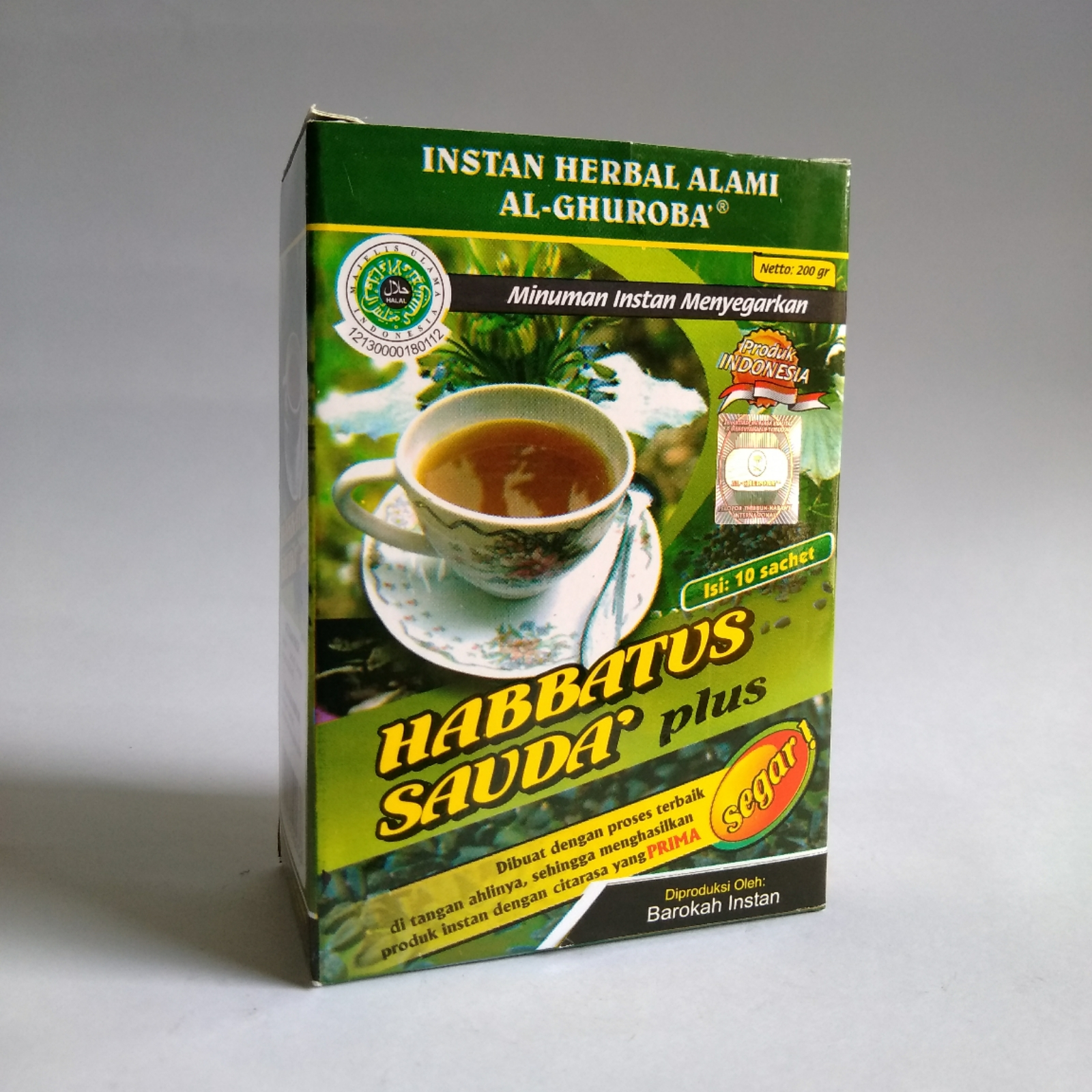 Instan Habbatus Sauda' atau Jintan Hitam Herbal Al-Ghuroba ...